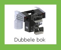 Dubbele bok - Onderbouwbok WUB 18/1B-AS WAP - Bestellen in de webshop van Middelbos BV!